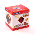 Cutie ShengShou 5x5