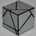 2x2x2 Ghost Cube, argintiu