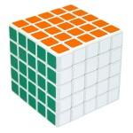 ShengShou 5x5x5, alb